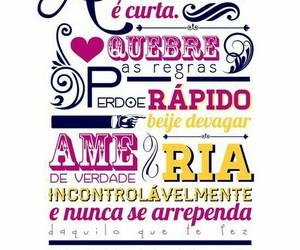 ame, vida, and ria image