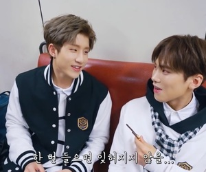 kpop, rocky, and astro image