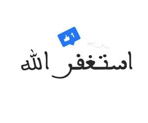 Algeria, dz, and arabic image
