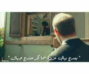 حُبْ, عًراقي, and اطفال image