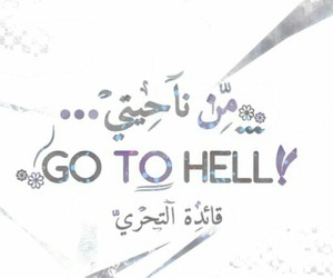 cover fb, غﻻف, and go to heel image
