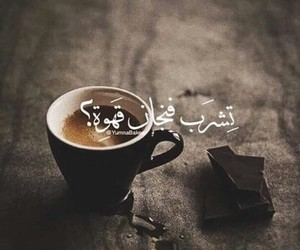 arab, quotes, and كﻻم image