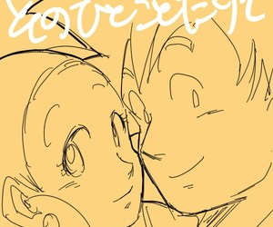 anime, dragon ball z, and love image