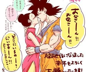 anime, dragon ball z, and gokuxchichi image