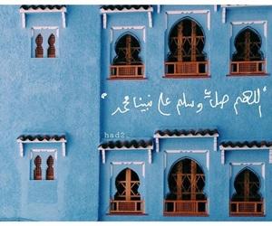 ﻋﺮﺑﻲ, جداريات, and إسْلام image