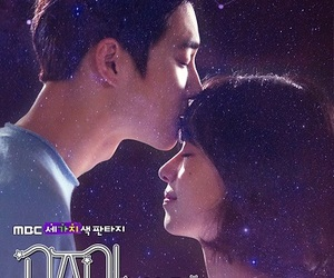 suho, drama, and the universe's star image