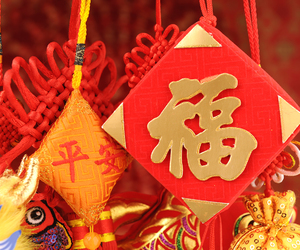 chinese new year, happy chinese new year, and chinese new year wishes image