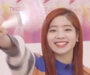 screenshot, lq, and kim dahyun image