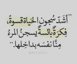 كﻻم, ﻋﺮﺑﻲ, and حزنً image