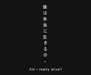 alive, quotes, and japanese image