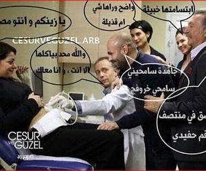 turkey, tv, and جسور، سوهان، الجميله image