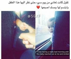 حُبْ, خط عربي, and ﺭﻣﺰﻳﺎﺕ image