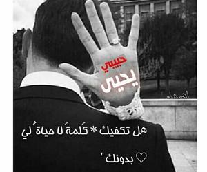 تصاميم+أسماء+ image