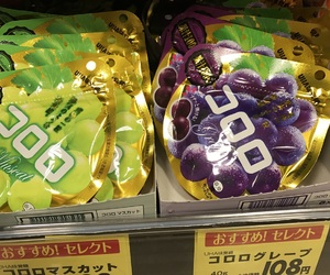 candy, japan, and grape image