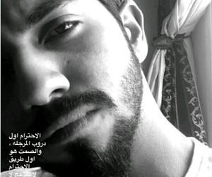 محمد الشحي image