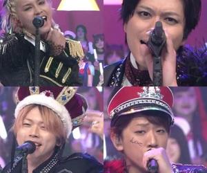 news, masuda takahisa, and kato shigeaki image