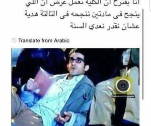 ههههههههه image
