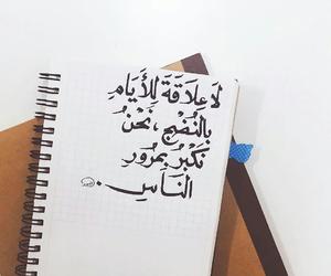 فعﻻ and الحياة image