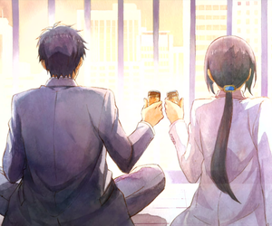 relife image
