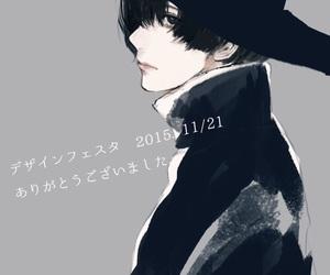 anime boy, anime, and black image