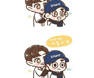 chibi, d.o, and chanyeol image