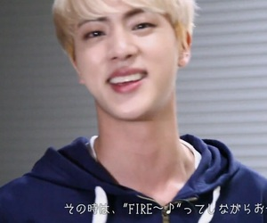 jin, bts, and lq image