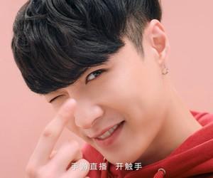 lay, exom, and zhang yi xing image
