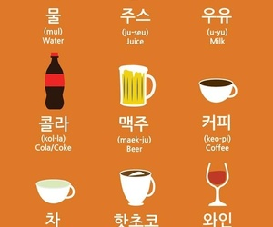 korean, learning, and hangul image
