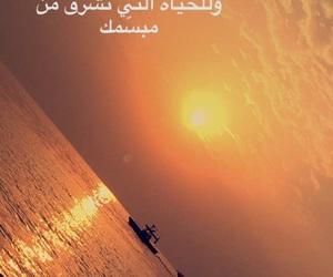 الدُنيا, قلبَك, and الخير image