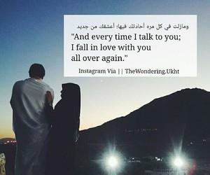 allah, arabic, and couple image