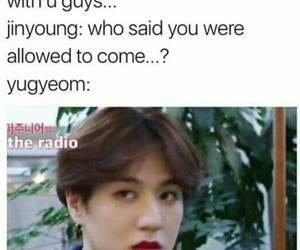 funny, kpop, and jinyoung image