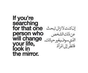 arabic, english, and words image