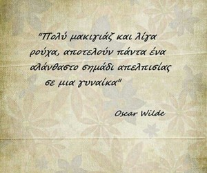 greek, quotes, and woman image