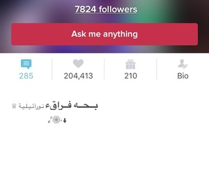 ask me, اسك, and ask.fm image