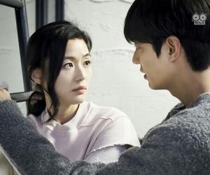 jun ji hyun, lobs, and lee min ho image