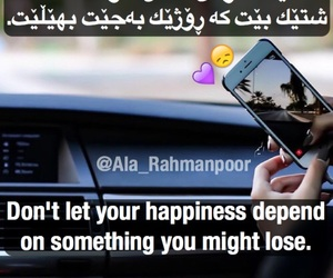 car, girl, and islam image