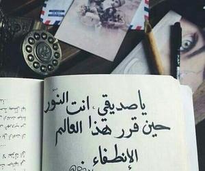 Image by نـور الـهـدى