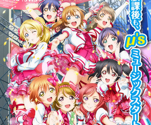 idol, muse, and love live image