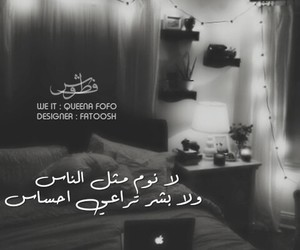 Image by اوم خدود