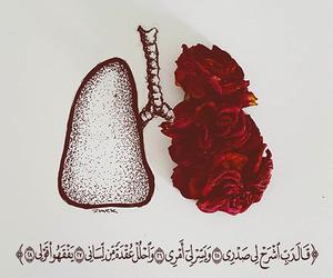 allah, الله اكبر, and الله image
