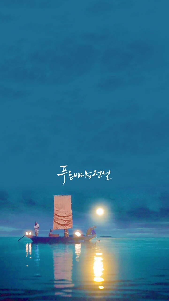 The Legend Of The Blue Sea On We Heart It