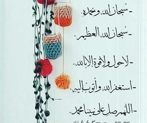 eslam muhammad image