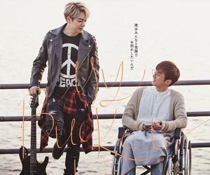 boyfriend, teen top, and chunji image