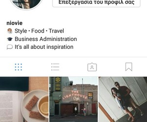 follow, for, and style image