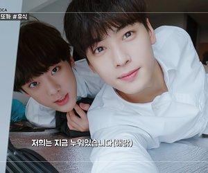 sanha and eunwoo image