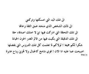 صديقي, حُبْ, and ال۾ image