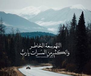 ﻋﺮﺑﻲ, كلمات, and عًراقي image