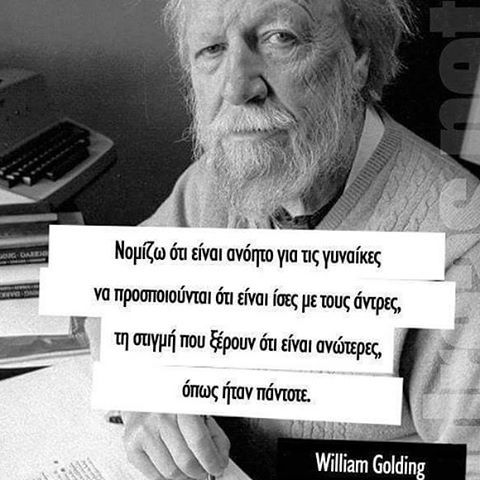 William golding quote about women