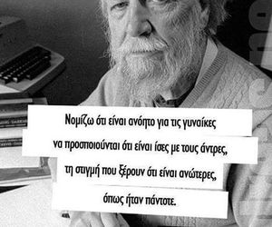 quotes, william golding, and greek quotes image