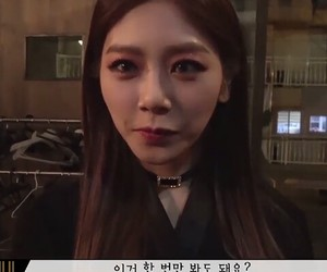 dreamcatcher, lq, and low quality image